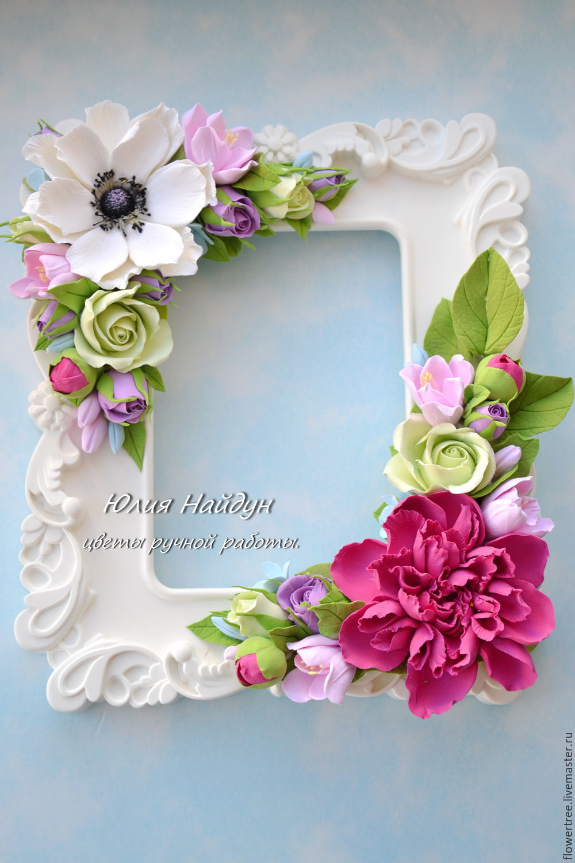 Фоторамка цветок своими руками фото 886