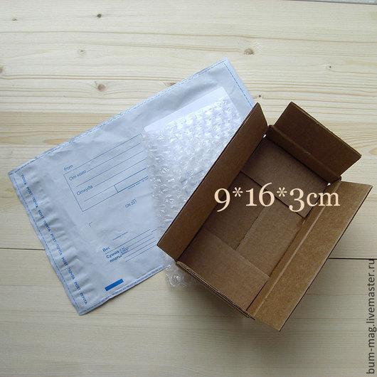 Упаковка ручной работы. Ярмарка Мастеров - ручная работа. Купить Почтовый набор. Handmade. Упаковка, упаковка для сувенира, коробка для игрушки