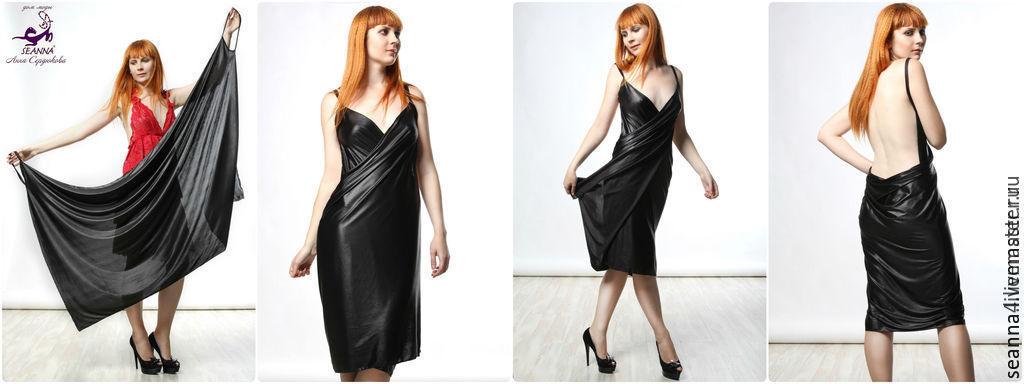 Безразмерные платья