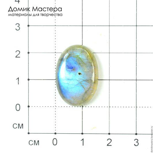 K-K-000459 - лабрадорит, кабошон, 23х16х4мм - 201р.  Наличие: 1шт.
