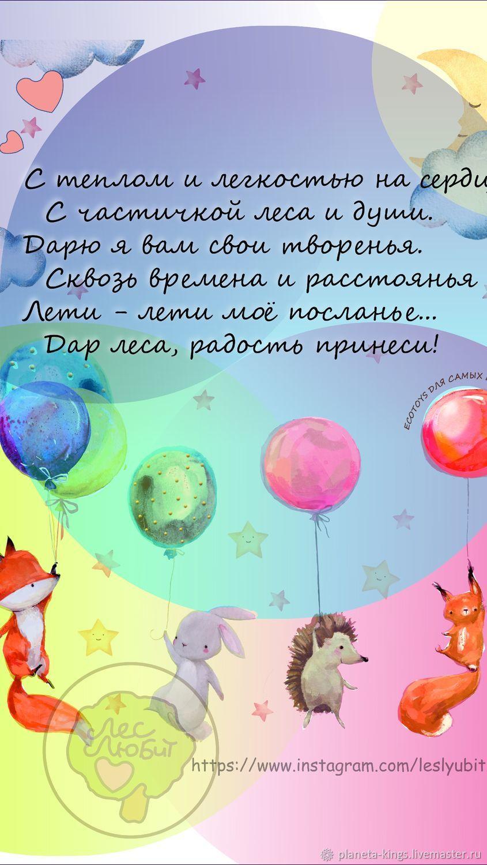 Открытка, Открытки, Горнозаводск, Фото №1