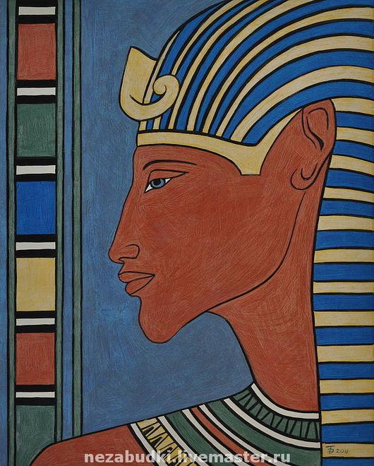 Картина «Фараон».\r\nАвторские картины. «Forget-me-not» - живопись и реставрация. Ярмарка Мастеров.