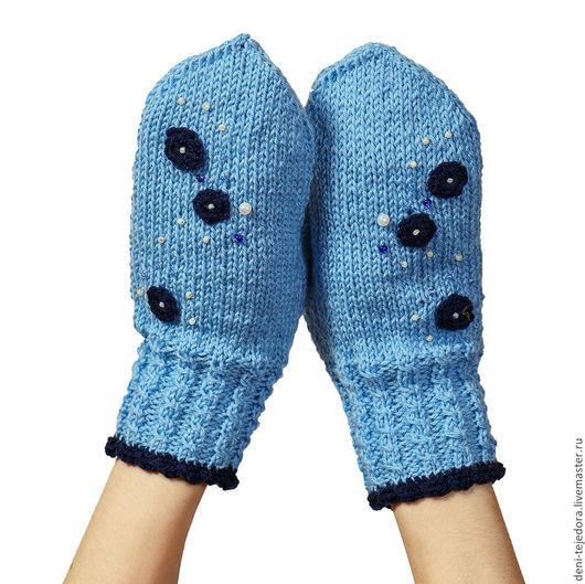 Варежки, митенки, перчатки ручной работы. Ярмарка Мастеров - ручная работа. Купить Варежки голубые Хорошее настроение. Handmade. Однотонный
