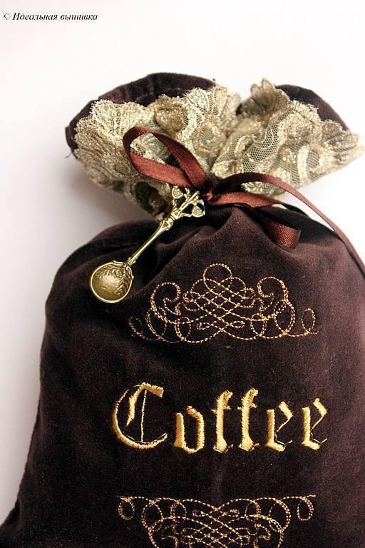 """Персональные подарки ручной работы. Ярмарка Мастеров - ручная работа. Купить Бархатный мешок д/кофе """"Английский стиль - золото"""". Handmade."""