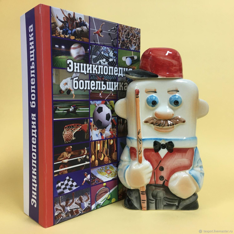 Billiard Player: The Fan's Encyclopedia set, Sports souvenirs, Moscow,  Фото №1