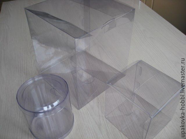 Прозрачная пластиковая упаковка коробка 50 рублей 1993 года стоимость немагнитная ммд