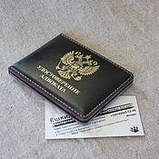 Канцелярские товары handmade. Livemaster - original item Black cover of the lawyer`s certificate. With a personal inscription.. Handmade.