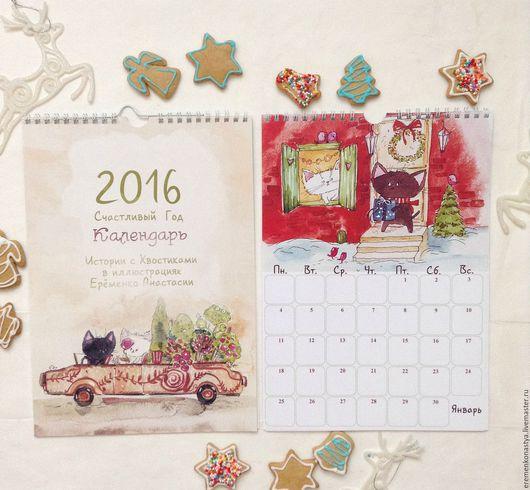 Новый год 2017 ручной работы. Ярмарка Мастеров - ручная работа. Купить Счастливый календарь!. Handmade. Бежевый, Новый Год