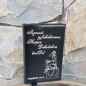 Обложки ручной работы. Ярмарка Мастеров - ручная работа Обложка на ежедневник именная.. Handmade.