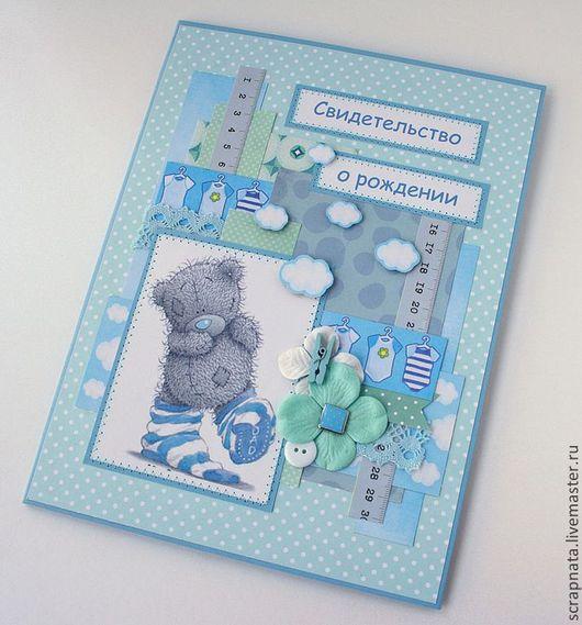 Папки для бумаг ручной работы. Ярмарка Мастеров - ручная работа. Купить Папка для свидетельства о рождении  малыша. Handmade. Голубой