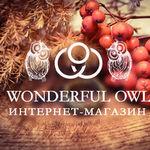 Wonderful Owl - Ярмарка Мастеров - ручная работа, handmade