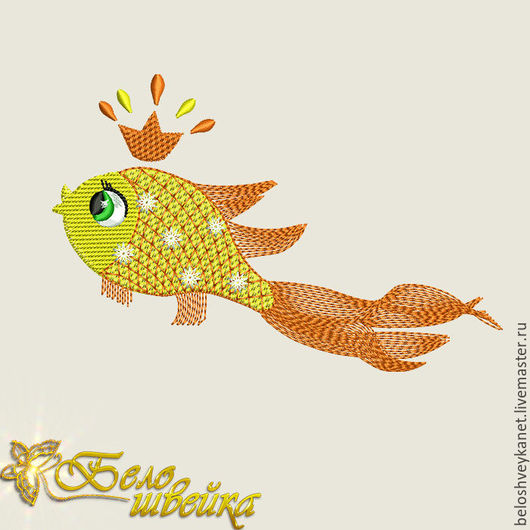 """Вышивка ручной работы. Ярмарка Мастеров - ручная работа. Купить Дизайн машинной вышивки """"Золотая рыбка"""" (Код: NB0203 ). Handmade."""
