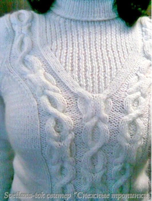 """Кофты и свитера ручной работы. Ярмарка Мастеров - ручная работа. Купить cвитер """"Снежные тропинки"""". Handmade. Белый, свитер спицами"""