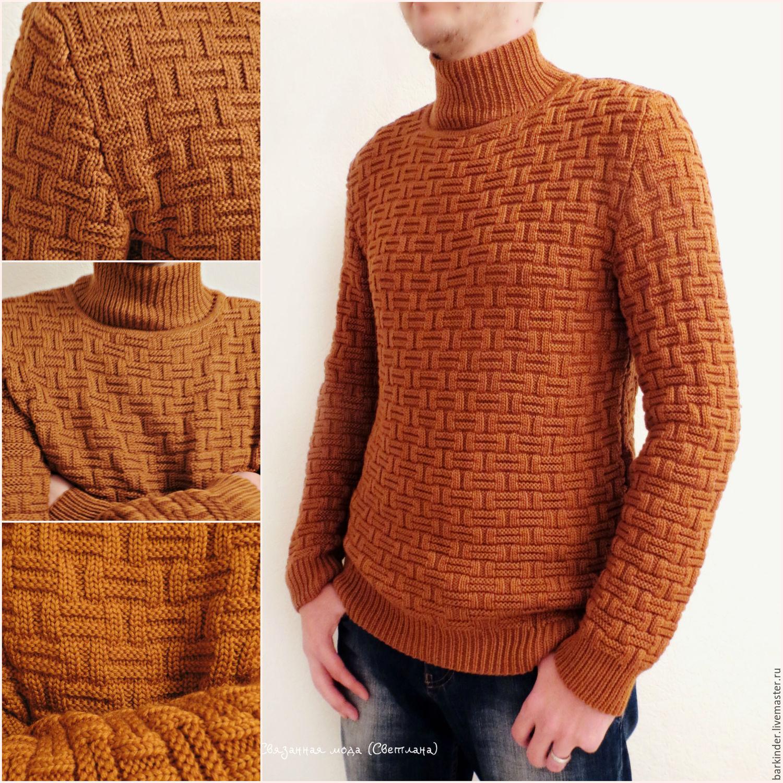 Вязаный мужской свитер \