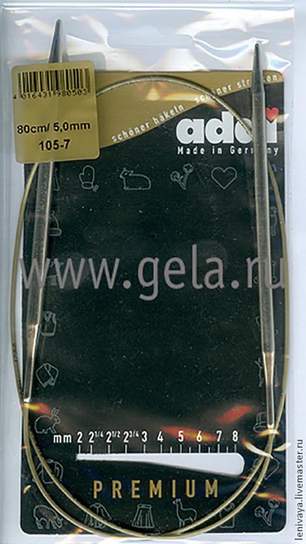 спицы №5-80см, АДДИ, круговые на леске, никель