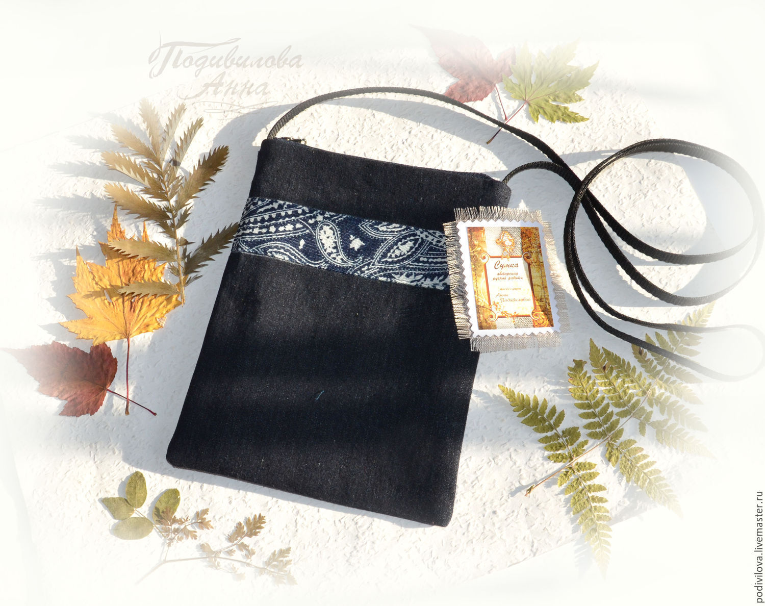 Shawls & Warm Stoles handmade. Livemaster - handmade. Buy Bag from the kit 'jeans and Paisley' ,over the shoulder ,on a long handle.