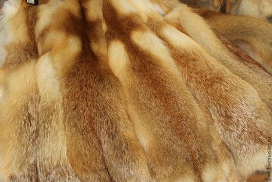 Шитье ручной работы. Ярмарка Мастеров - ручная работа. Купить шкурки рыжей лисы. Handmade. Рыжий, шуба, жилетка, шкура