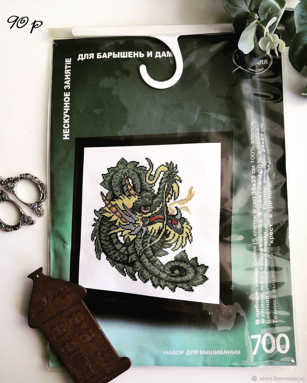 Набор для вышивания Дракон зеленый 700 РС студия, Схемы для вышивки, Тула,  Фото №1