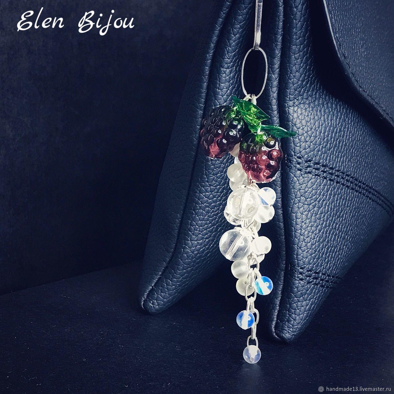 Брелок на сумку подвеска на сумку украшение на сумки рюкзак косметичку