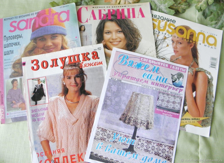 Журналы по вязанию в одном архиве