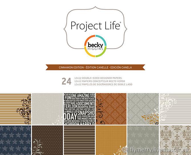 Набор бумаги 30х30 см (24 л.) - PROJECT LIFE by BECKY HIGGINS, Бумага, Москва,  Фото №1