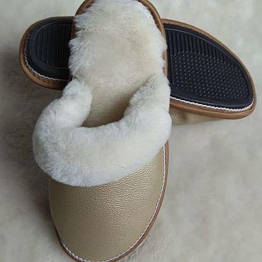 Обувь ручной работы. Ярмарка Мастеров - ручная работа Кожаные тапочки из мутона золотой цвет. Handmade.