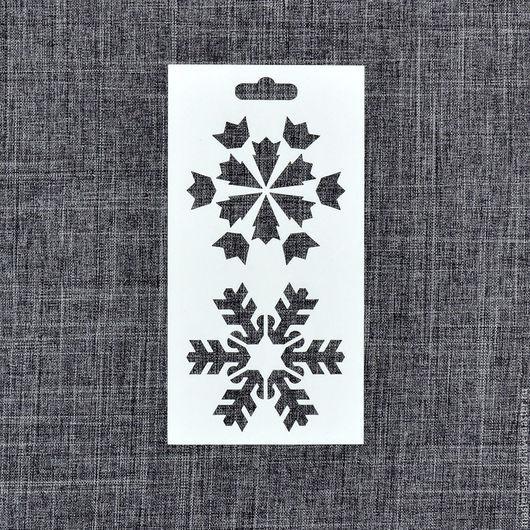 ТР-05-004. Трафарет `Снежинки 2`. Многоразовые трафареты нашего производства отличаются отличным качеством и демократичной ценой.