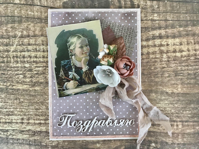 Поздравляю-открытка ручной работы, подарок на День учителя, Открытки, Москва, Фото №1