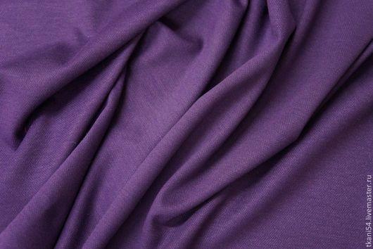 Шитье ручной работы. Ярмарка Мастеров - ручная работа. Купить Трикотаж костюмный Lakoste, 150 см, фиолетовый. Handmade. Трикотаж