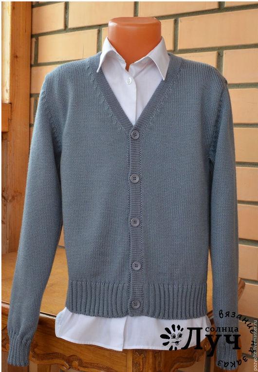 Одежда для мальчиков, ручной работы. Ярмарка Мастеров - ручная работа. Купить Кардиган для мальчика. Handmade. Серый, кардиган вязаный