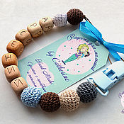 Работы для детей, handmade. Livemaster - original item A pacifier clip personalized juniper