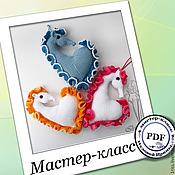 Материалы для творчества handmade. Livemaster - original item MK Horse - Valentine (Deutsch, Russisch). Handmade.