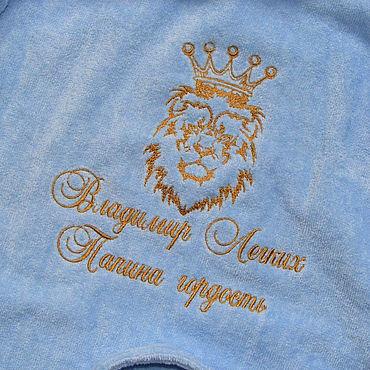 Одежда ручной работы. Ярмарка Мастеров - ручная работа Халат махровый именной. Халат детский. Машинная вышивка. Handmade.