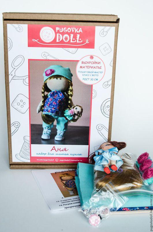 Куклы и игрушки ручной работы. Ярмарка Мастеров - ручная работа. Купить Набор для  шитья куклы Аня. Handmade. выкройка