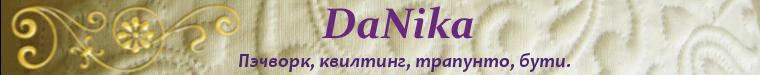 DaNika - magic patchwork & quilting