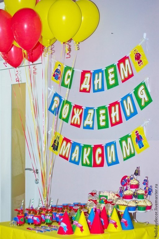 Праздничная атрибутика ручной работы. Ярмарка Мастеров - ручная работа. Купить Декор дня рождения Lego. Handmade. День рождения