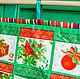 """Детская ручной работы. Адвент-календарь """"Праздничный"""". loskut'OK. Ярмарка Мастеров. Новый Год, новогодний декор"""