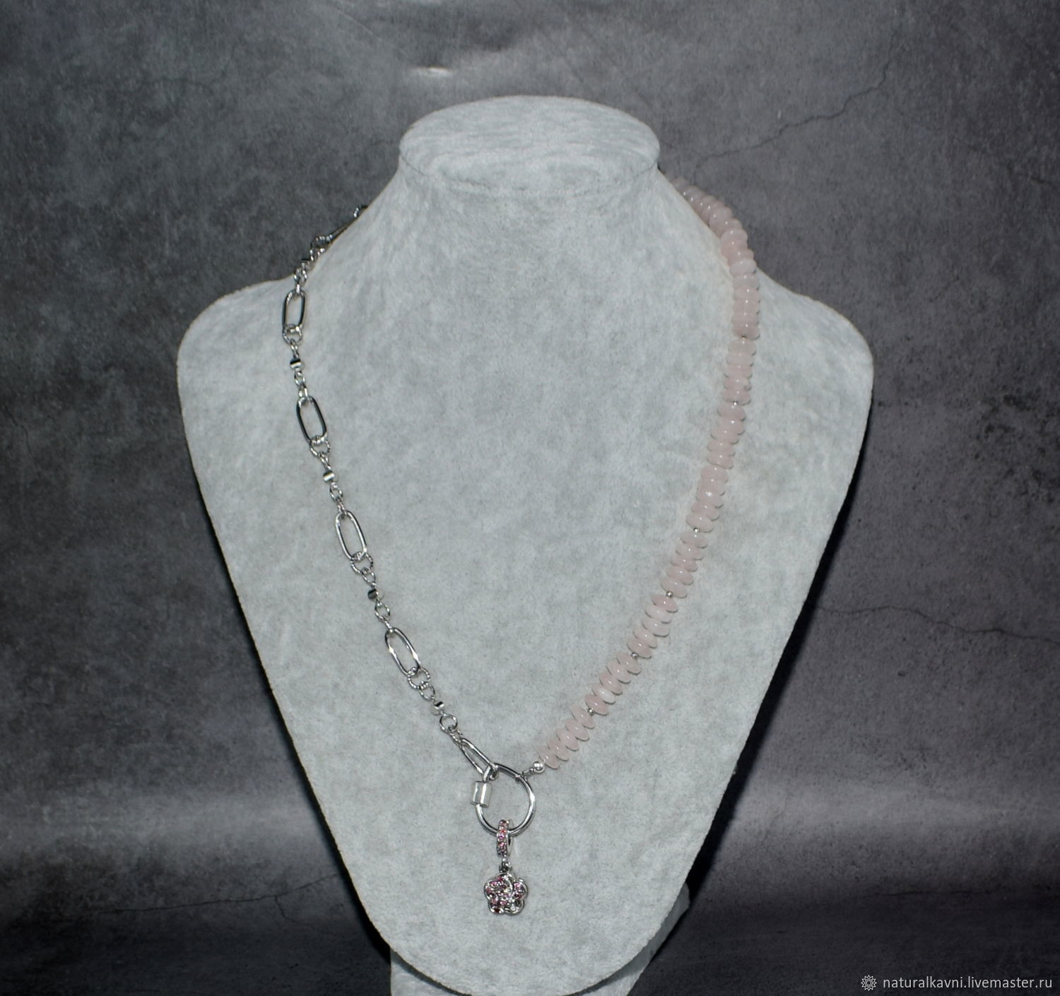 Necklace / sautoir made of natural rose quartz, chains and suspenders, Necklace, Moscow,  Фото №1