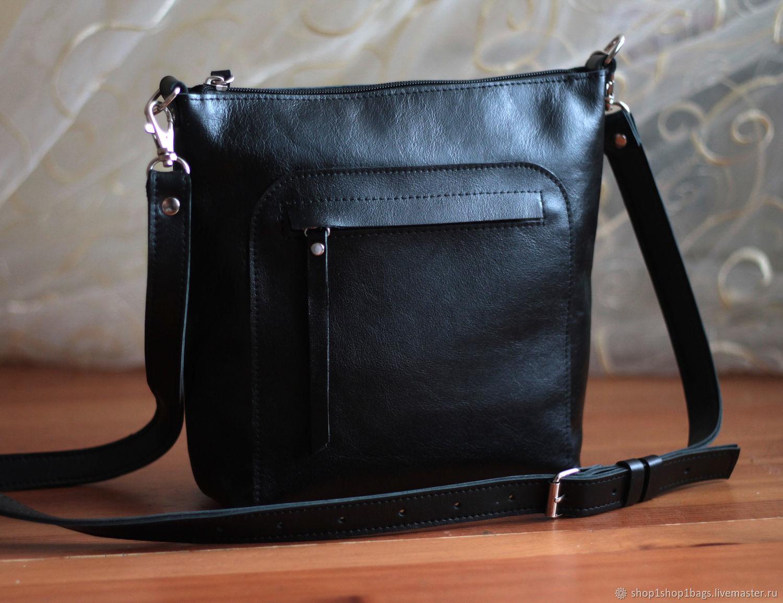 e90d7052e9ff Женские сумки ручной работы. Ярмарка Мастеров - ручная работа. Купить  Женская кожаная сумка.