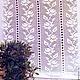 Штора для гостиной штора для кухни красивая штора занавеска крючком