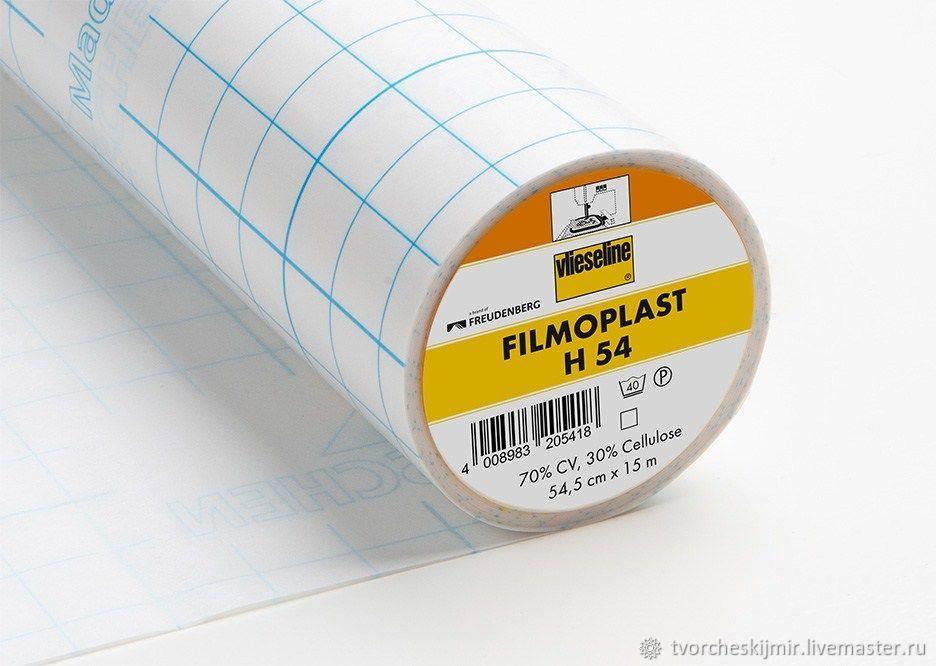 Cамоклеющийся флизелин Filmoplast H 54 (Freudenberg) за 1 м, Материалы, Калининград,  Фото №1