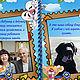 Иллюстрации ручной работы. Заказать Проект для школы. Анна Егорова (portfolio-child). Ярмарка Мастеров. Дети, школа, альбом для мальчика