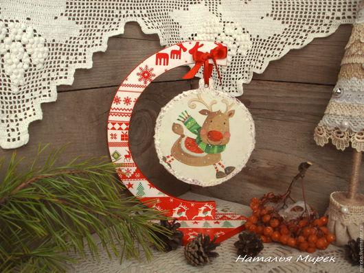 Новый Год. Новогодний праздник. Для дома и интерьера. Новогоднее украшение. Новогодний подарок. Новогодний интерьер. Подарки ручной работы.