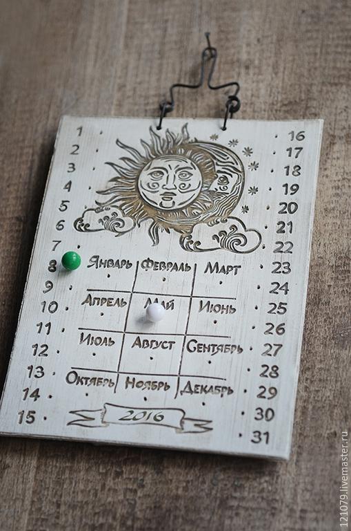Календари ручной работы. Ярмарка Мастеров - ручная работа. Купить Календарь Солнце и Луна. Handmade. Серый, корпоративный календарь