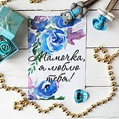 Открытки handmade. Livemaster - original item The author`s watercolor postcard.Beloved mother.. Handmade.