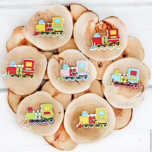 """Шитье ручной работы. Ярмарка Мастеров - ручная работа. Купить Пуговицы деревянные """"Паровозик"""". Handmade. Комбинированный, пуговицы детские"""