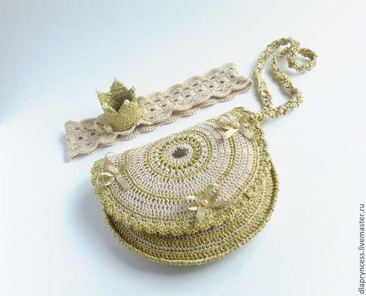 комплект для  королевской фотосессий золотая сумочка с повязкой на голову, сумочки детские, сумочка для девочки, повязка на голову с короной.