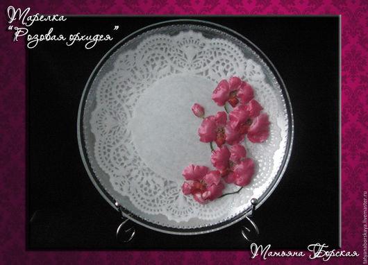"""Декоративная посуда ручной работы. Ярмарка Мастеров - ручная работа. Купить Тарелка """"Розовая орхидея"""". Handmade. Белый, тарелка стеклянная"""