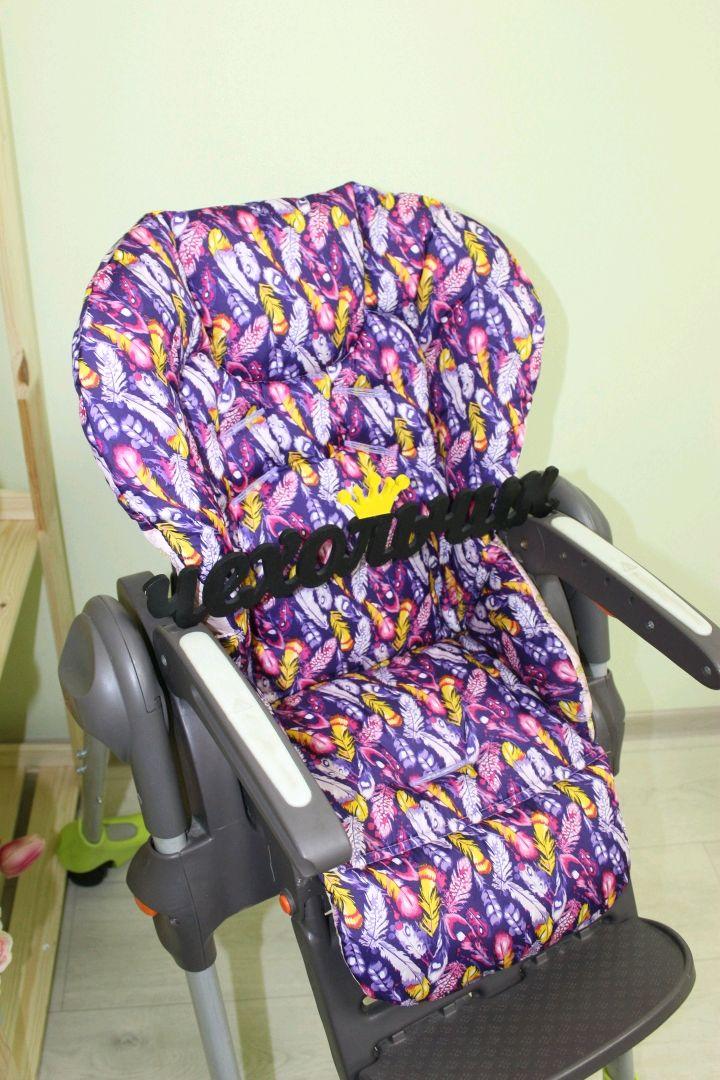 Чехол на стульчик для кормления Chicco Polly 2 в 1, Чехол на стульчик, Омск,  Фото №1