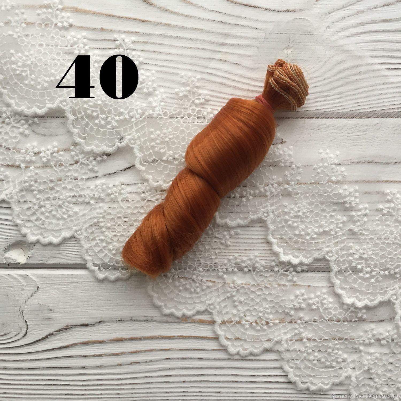 Шитье ручной работы. Ярмарка Мастеров - ручная работа. Купить Волосы локон рыжий №40 (15см). Handmade. Волосы, комбинированный